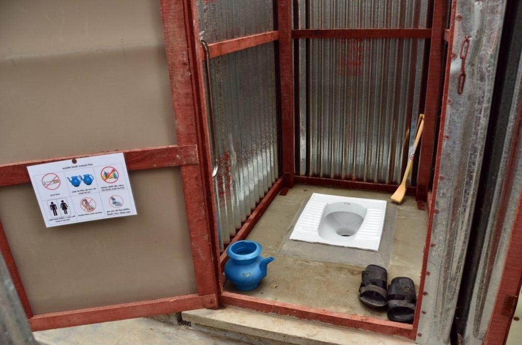 4-Toilet access